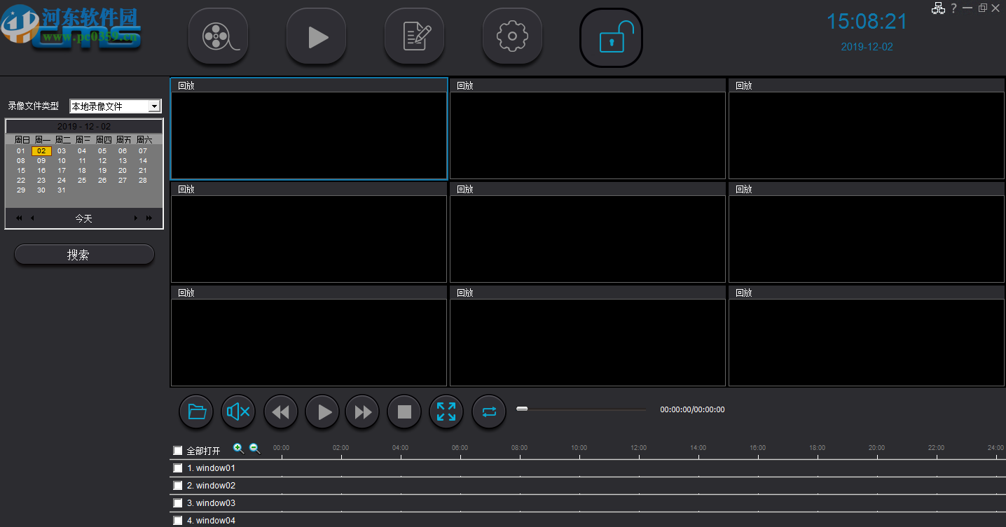 SricamPC(视频监控软件)