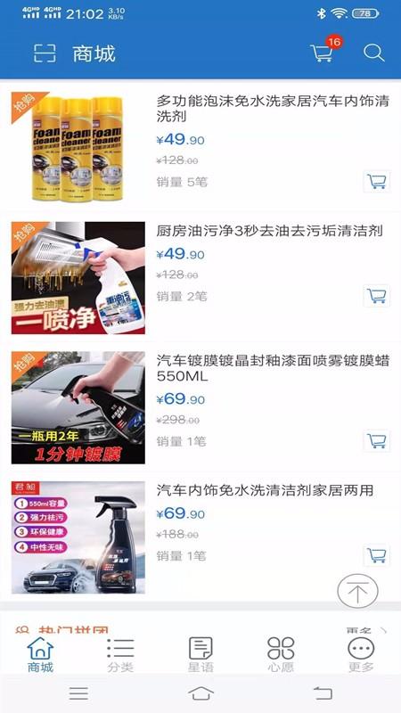 亿才网(4)