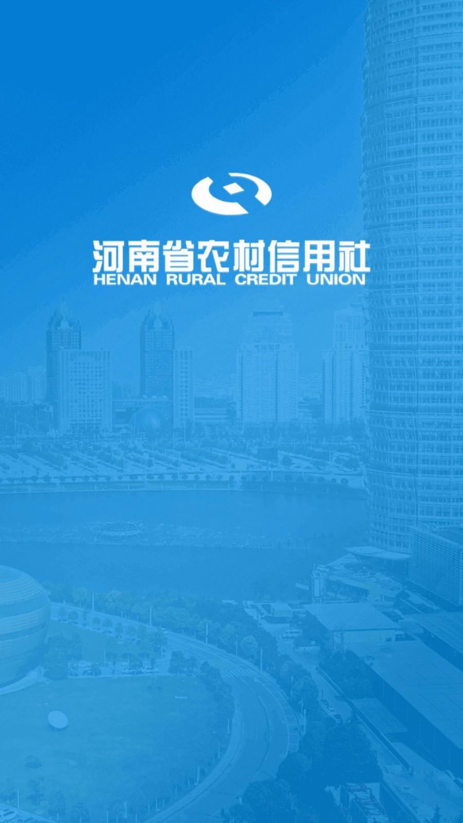 企业家银行(1)