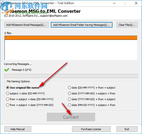 MDaemon MSG to EML Converter(MSG转换为EML)