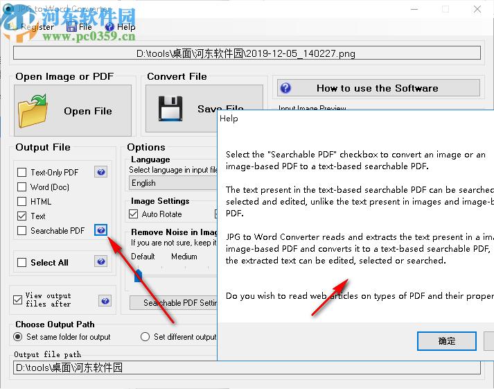 JPG to Word Converter(图片转文字工具)