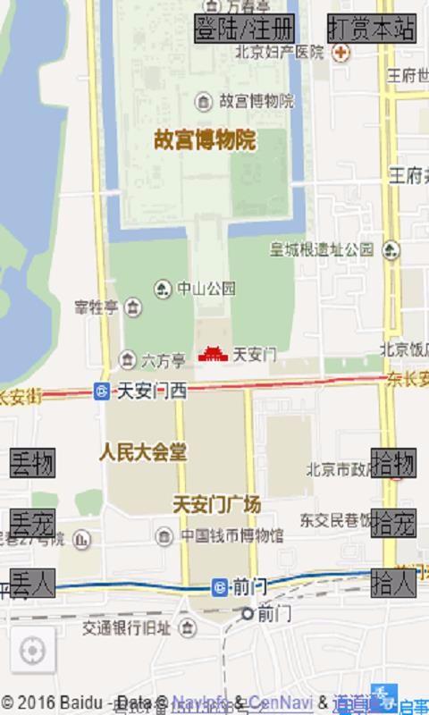 丢寻启事(4)