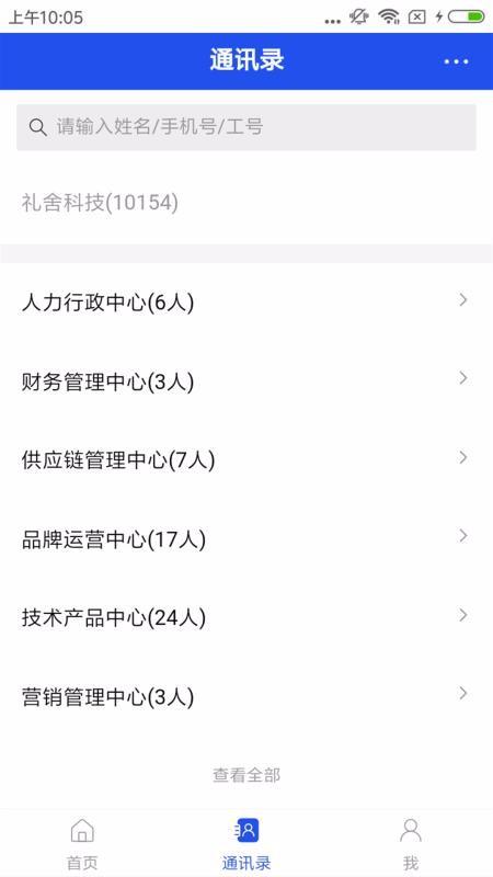心意宝(2)