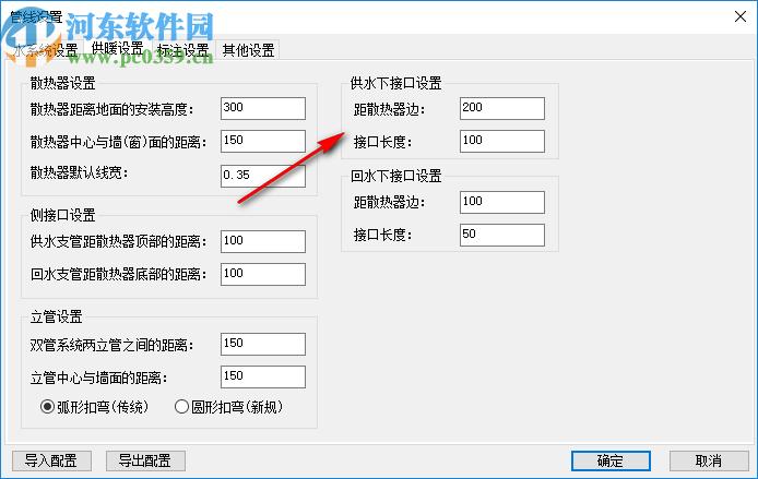 T20天正软件方案6.0下载装修设计暖通拒绝图片