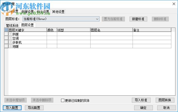 T20天正暖通曲面6.0下载如何绘制响应软件图图片