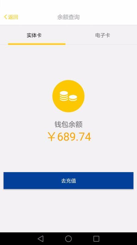 吉林通(1)