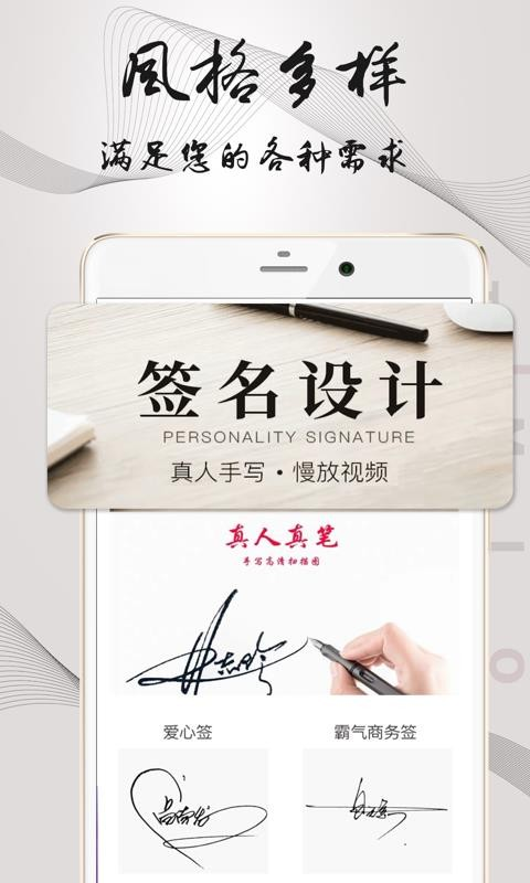 易签名(4)