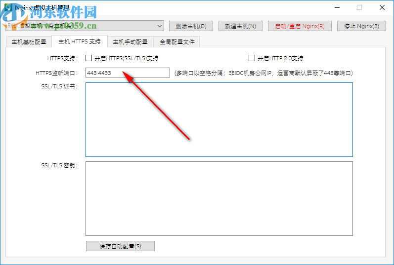 PHPTS轻服务边缘计算平台