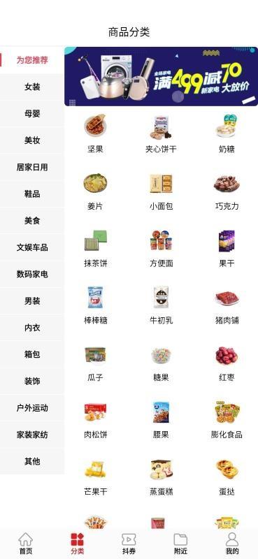 精品淘(3)