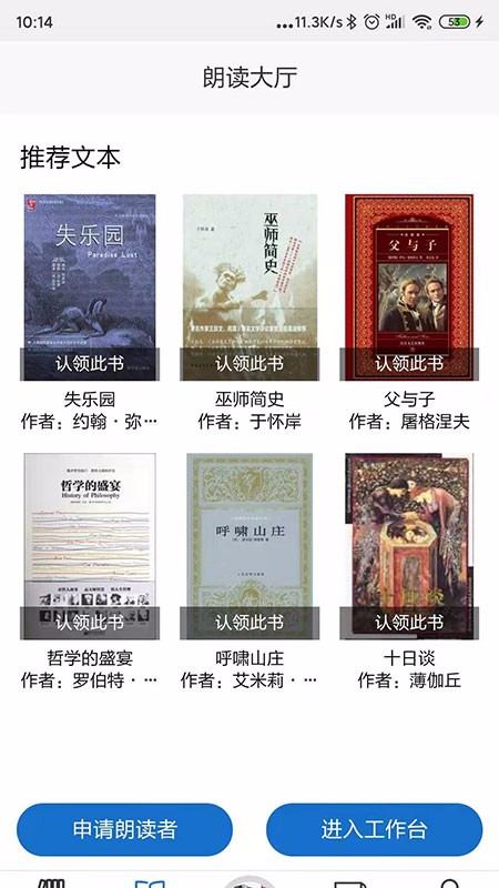 家常读书(1)