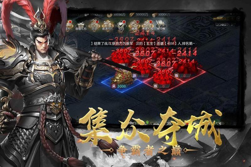 幻想三国志5(3)