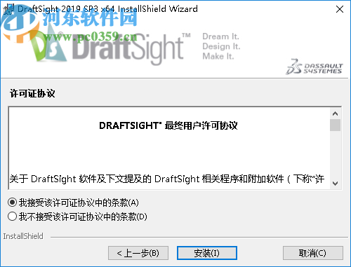 Dassault Systemes DraftSight Enterprise Plus