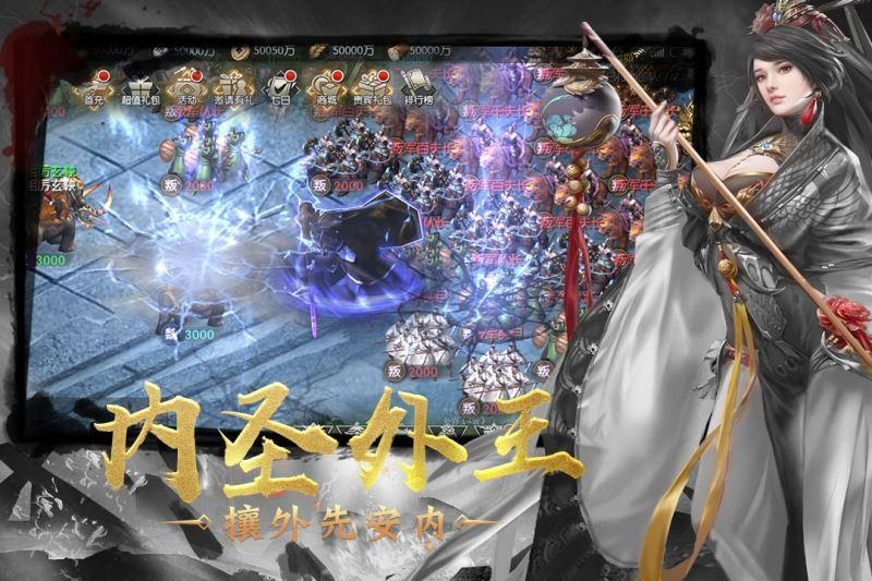 幻想三国志5(4)