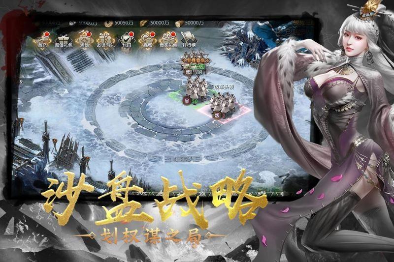 幻想三国志5(2)
