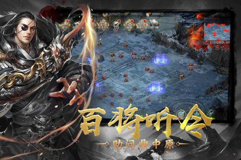 幻想三国志5(5)