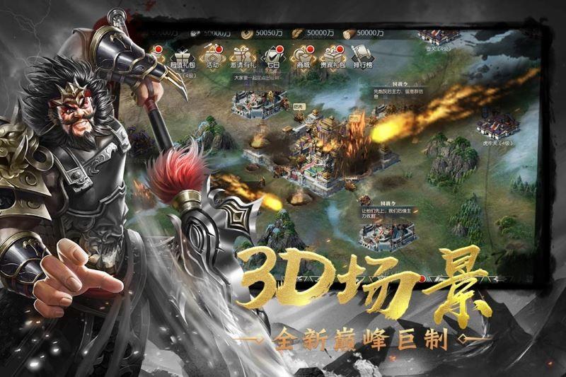 幻想三国志5(1)