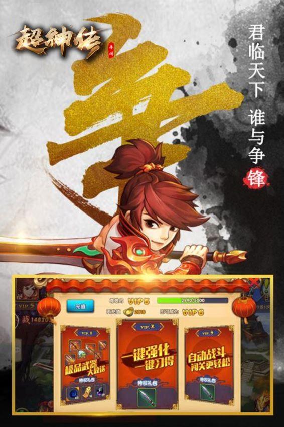 小小夜店(3)