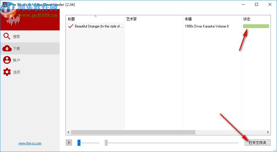 Free Music&Video Downloader(免费音乐视频下载器)