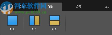 V-Can(视频拼接软件)