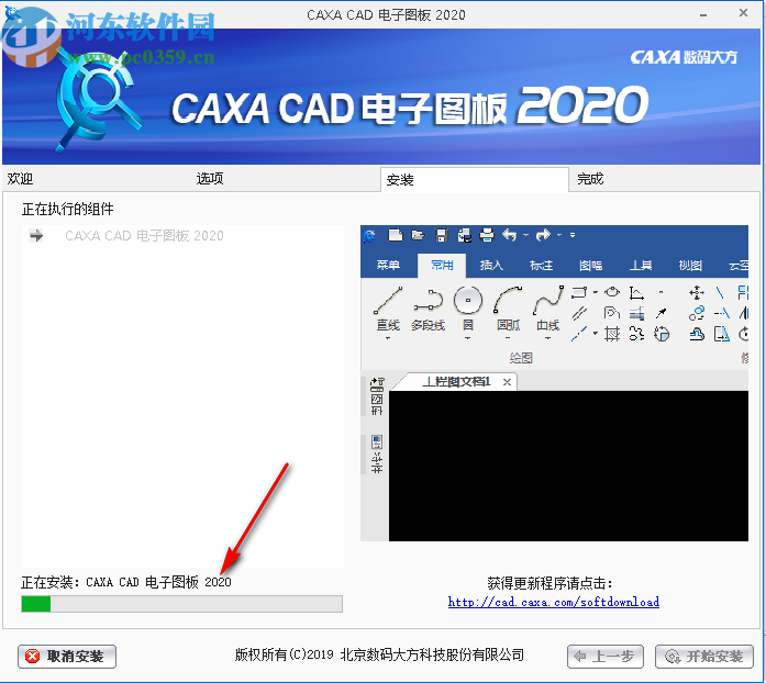 caxacad电子图板2020注册机 32/64位
