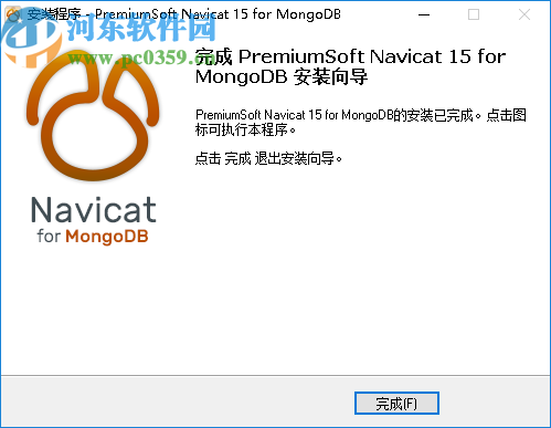 Navicat for MongoDB