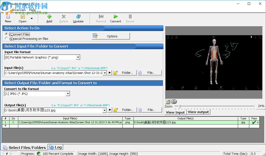 SoftInterface Convert Image(<a href=http://www.pc0359.cn/zt/tpgszhq/ target=_blank class=infotextkey>图片格式转换器</a>)