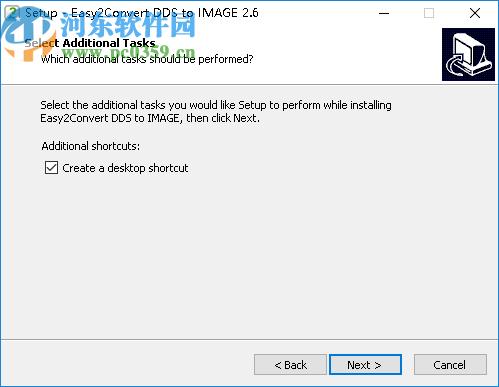 Easy2Convert DDS to IMAGE(DDS图片转换器)