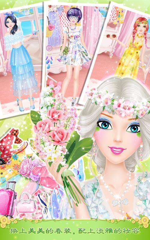 蒂娜的春游日记(3)
