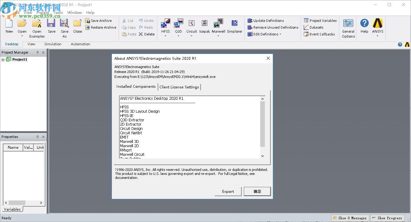 ANSYS Electronics Suite x64破解版
