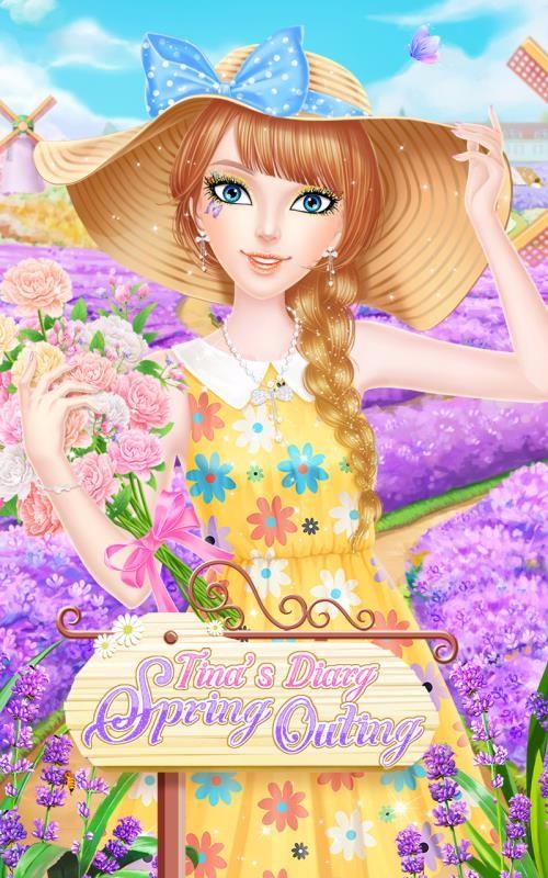 蒂娜的春游日记(1)