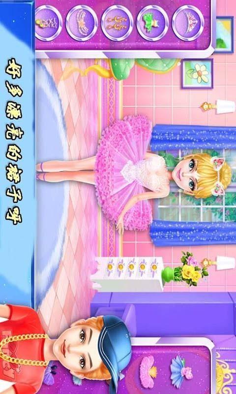 公主时尚婚礼设计(4)