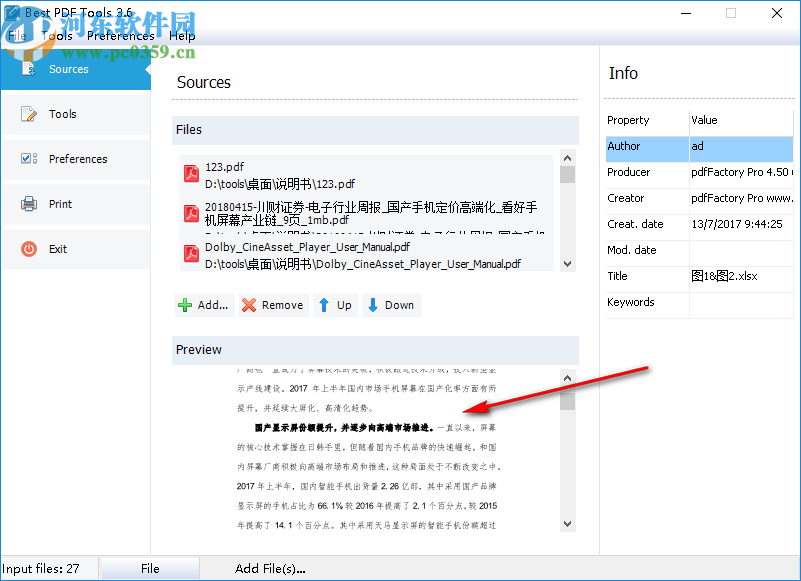 Best PDF Tools(PDF工具箱)