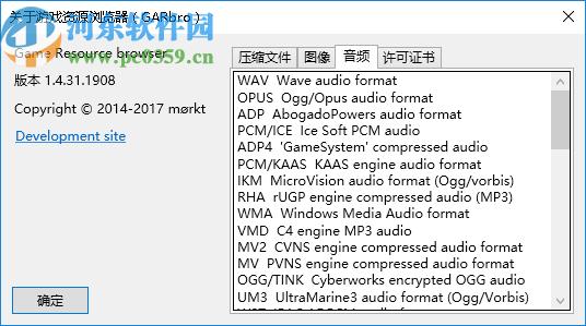 GARbro(游戏资源<a href=http://www.pc0359.cn/zt/liulanqi/ target=_blank class=infotextkey>浏览器</a>)