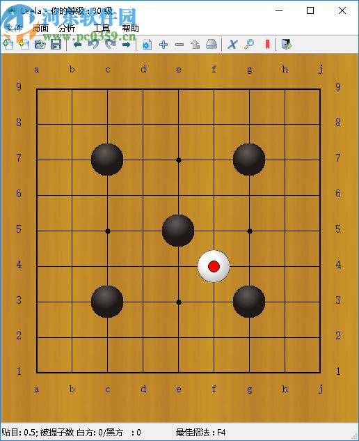 LEELA(围棋软件)