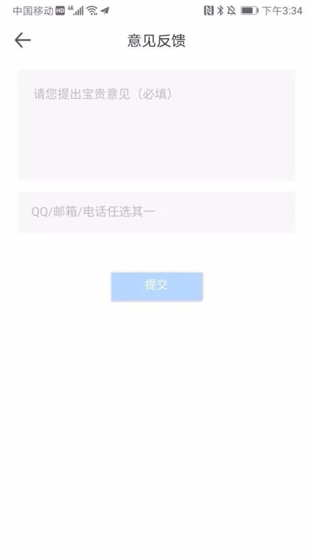 威行浏览器(1)