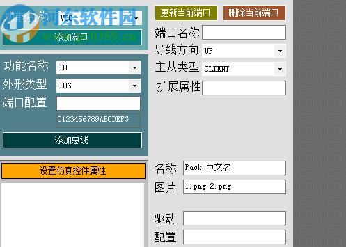 动手客图形化编程软件