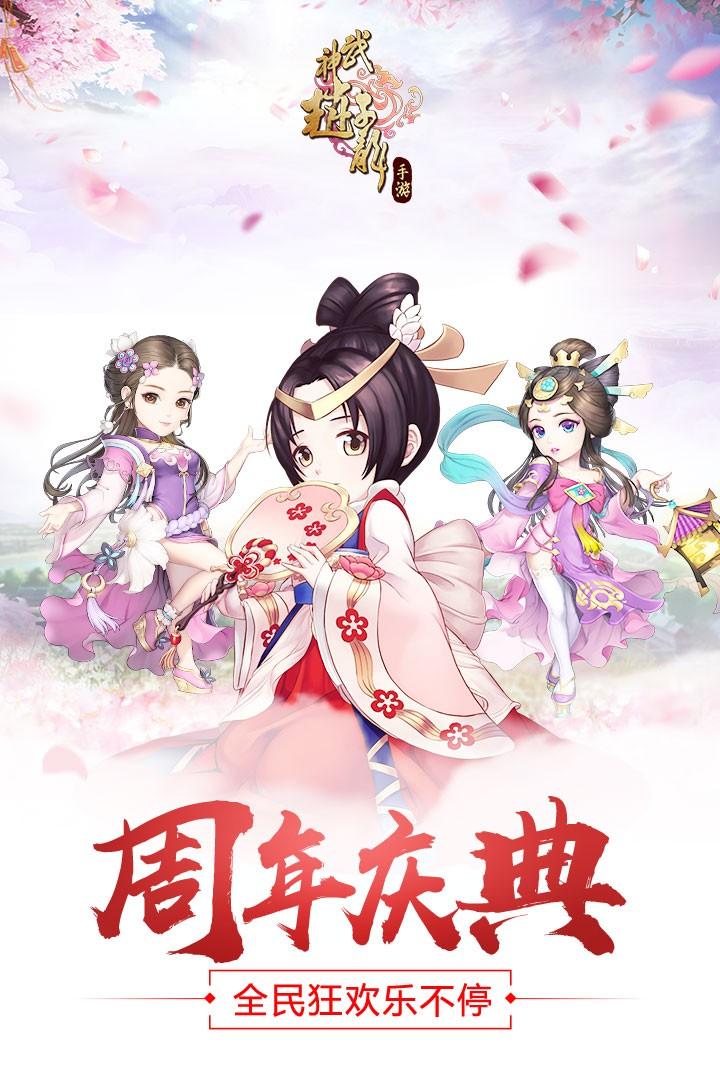 武神赵子龙(3)