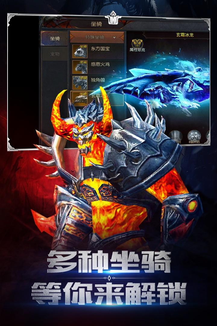 圣剑神域(1)