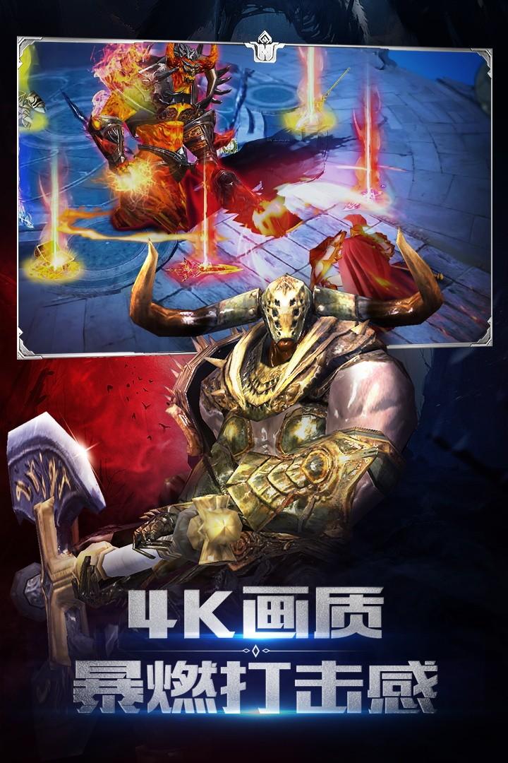 圣剑神域(2)