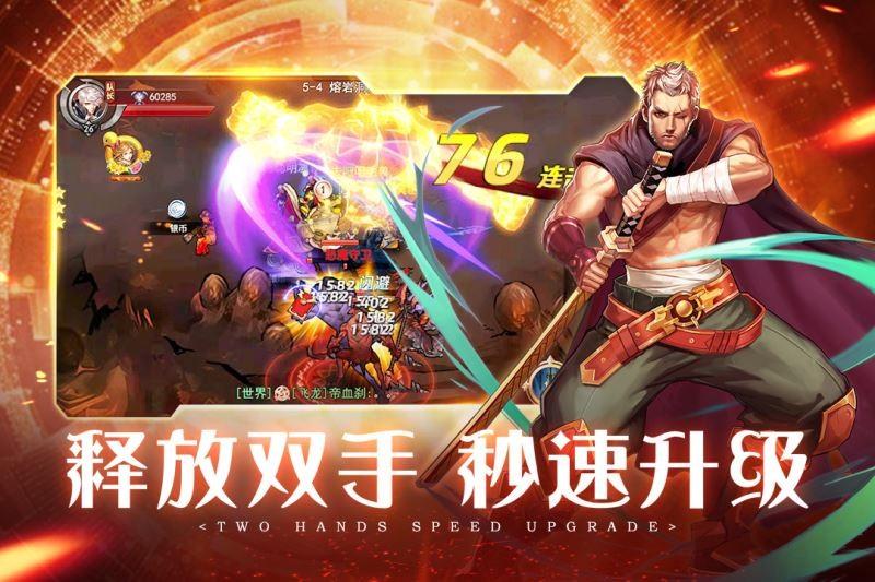 英雄的战争(3)