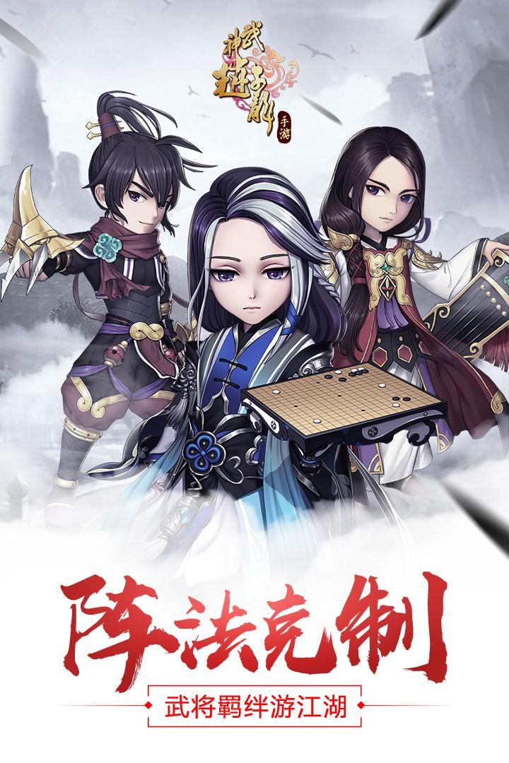 武神赵子龙(1)