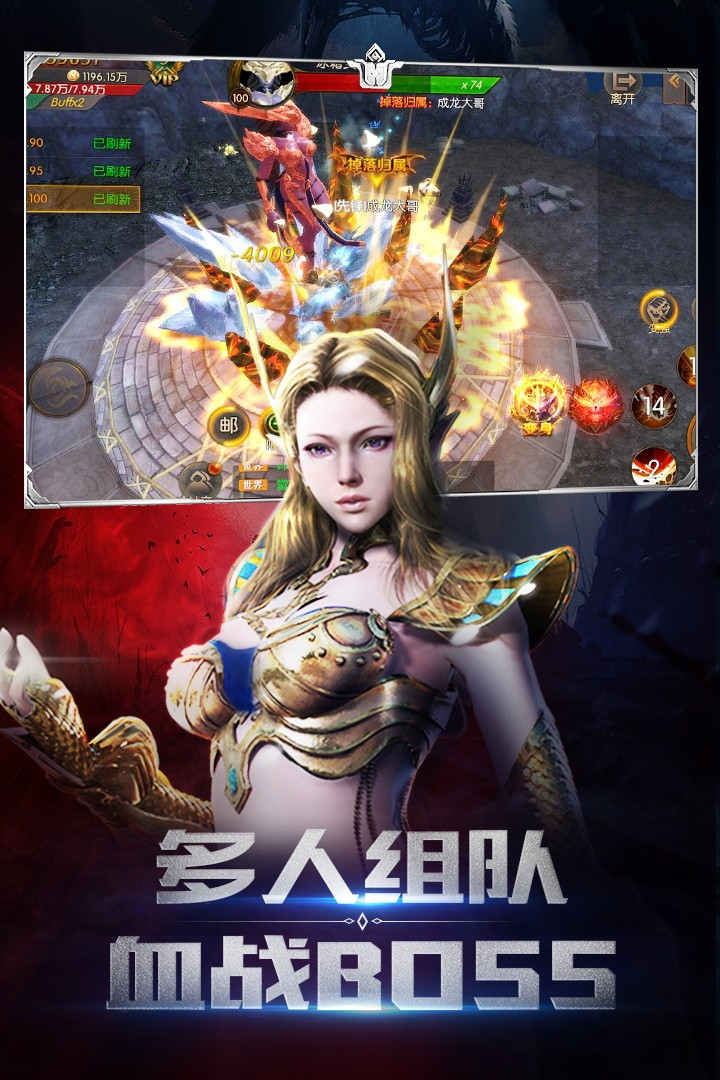 圣剑神域(4)