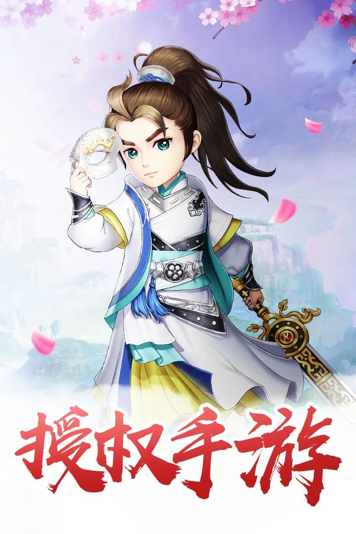 武神赵子龙(4)