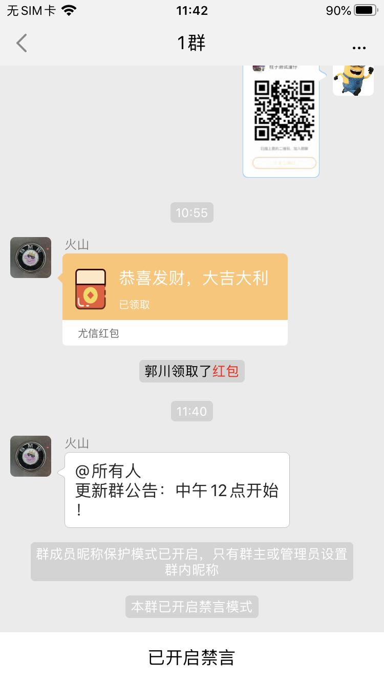 尤信(1)