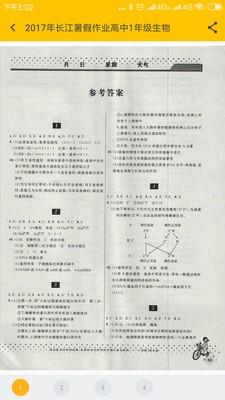 互助作业(3)