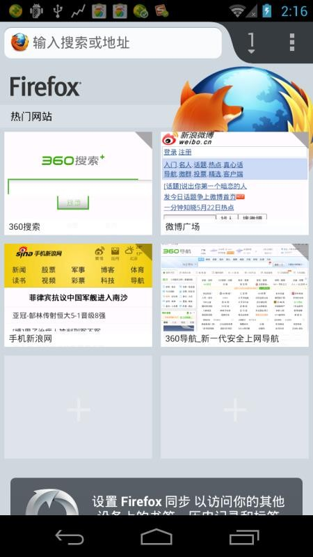 Firefox Beta(1)
