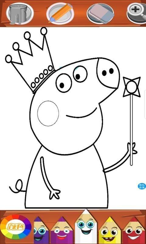 小猪佩奇涂鸦画本(1)