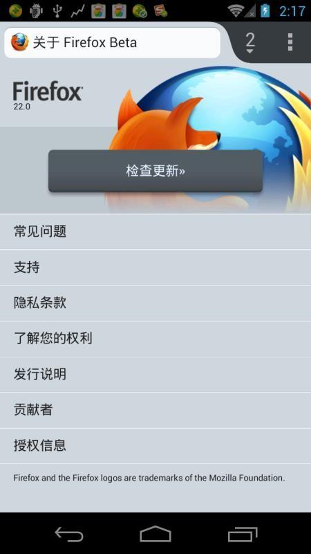 Firefox Beta(4)