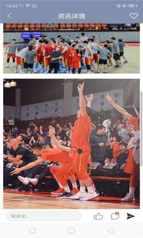 篮球全明星(3)