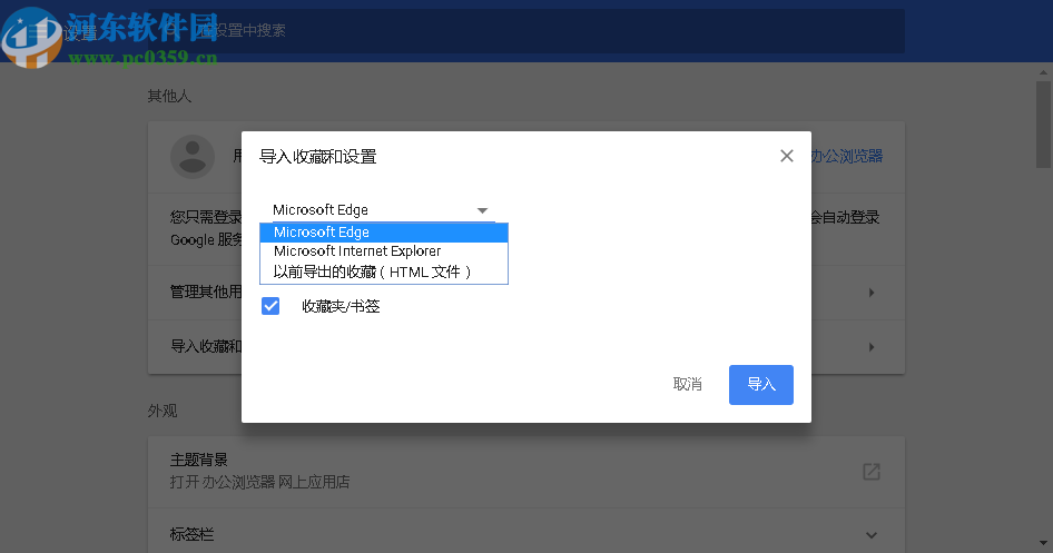 Cheetah Safe Browser 2019下載v7.1.3622.400 PC版本